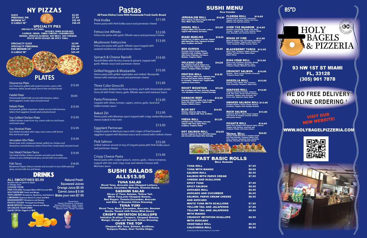 11x17-menu-to-go-FRONT-Downtown-BLUE